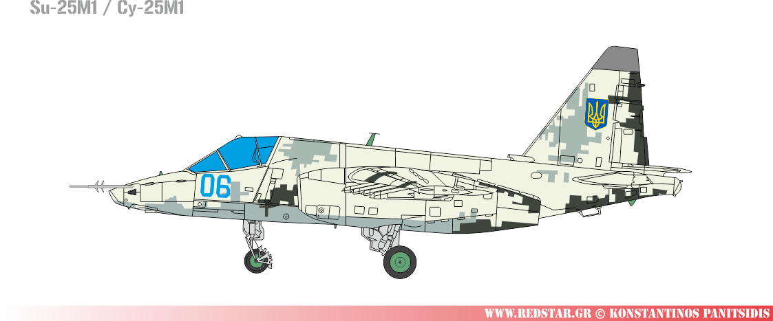 "Su-25M1 Modernized by Ukrainian Air Force,with ""electronic"" variant"