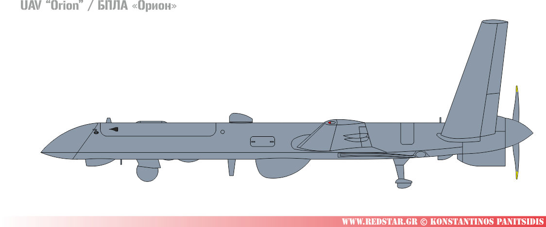 Orion UAV reconnaissance variant